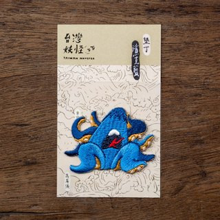 Taiwan Monster - Shark Blue Hot Sticker