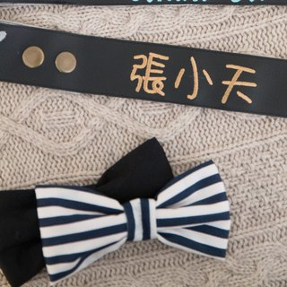 Baggage Ribbon _ Chinese embroidered words plus purchase