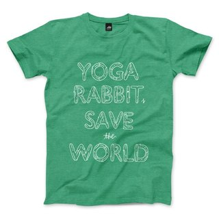 YOGA RABBITS SAVE the WORLD - 石楠綠 - 中性版T恤