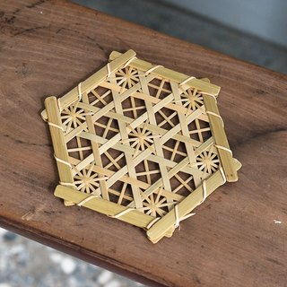 Handmade bamboo mat insulation pad _ hexagonal hole chrysanthemum weaving (primary color)