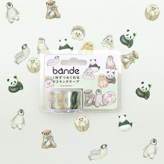 bande masking rolling sticker -- Cute Animal