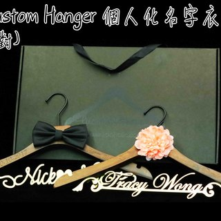 Customized name hangers (pair)