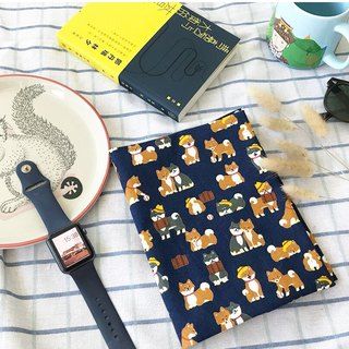 Japanese cloth handmade book cover | book clothing - Shiba Inu