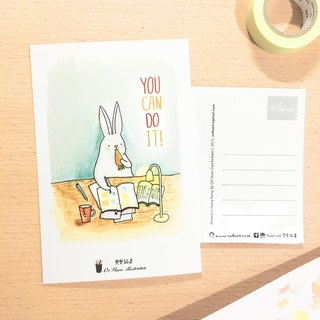"glutton rabbit-""You can do it!"" postcard"
