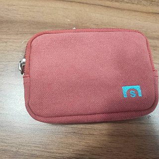 Coin Purse - Tip Dark Red