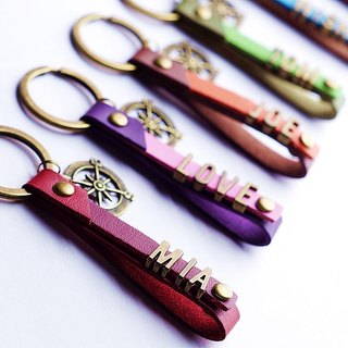 Compass of Heart (Heart Compass) Key Chains / Accessories - customized letter name choreography