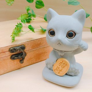 Jingle Lucky Cat Spreading Stone