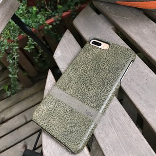 iPhone 7 / iPhone 7 plus retro single cover phone case (olive)