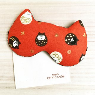 Daruma Cat Sleep Mask - Red