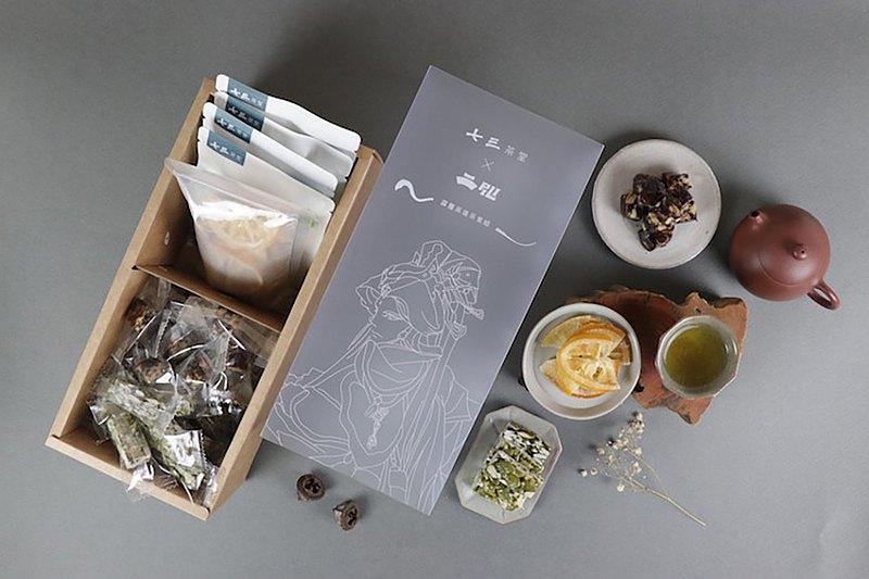 【預購】七三x大霹靂【霹靂英雄茶食組】茶包+在地果乾+茶食