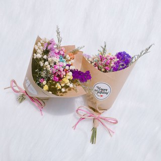 Mini color starry dried bouquet birthday bouquet bouquet graduation bouquet thank you gift present