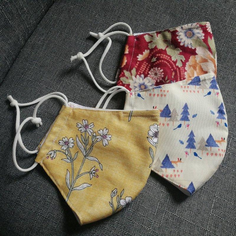 接受定制 花布布藝口罩 可加夹层 純棉親膚 帶鼻梁條 立体裁剪