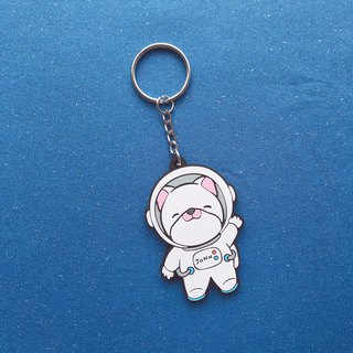 Xiaoqiang Key Ring (Outer Space Edition)