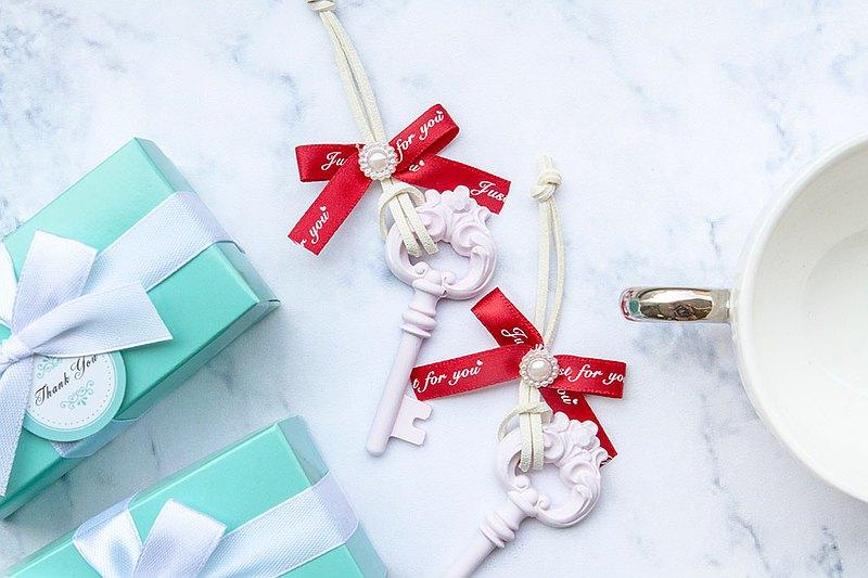 鑰匙擴香石掛飾 婚禮小物 生日禮物 畢業禮物 情人節禮物 贈品
