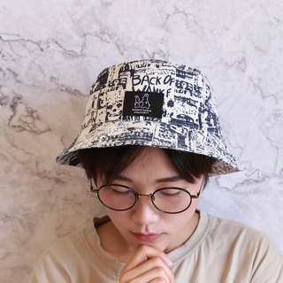 Blue newspaper fisherman hat