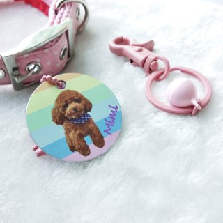 Personalised your pet dog cat name ID tag name badge label