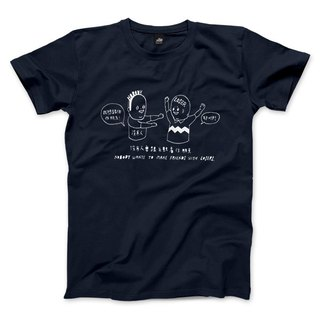 Nobody keep loser friends - dark blue - and white - neutral T-shirt