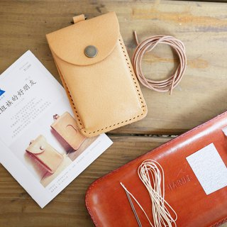 HARUI DIY Leather Project | Office workers friend
