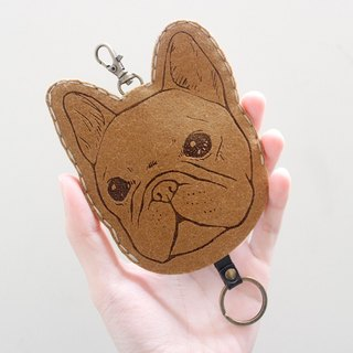 Animal Animal Key Pack Key sets/Key Cases - <法斗来了>