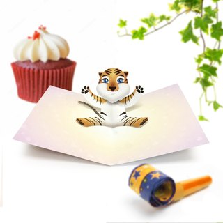Tiger Birthday Card | Tiger Pop Up Card