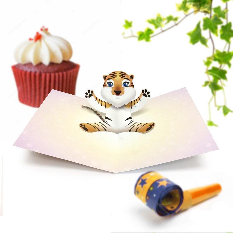 Tiger Birthday Card Tiger Pop Up Card Designer Popyourlove Pinkoi