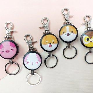 i good slip ring keychain series - full of animals Series (five) pig rabbit owl Shiba Inu Corgi