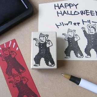 Halloween hand made rubber stamp Wolf man (younger brother)