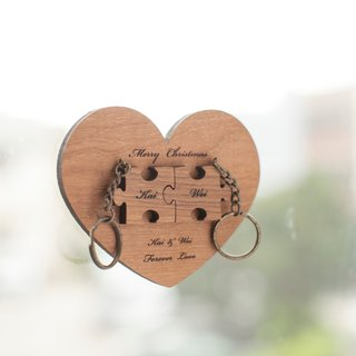 Customized Chinese Valentine's Day wedding gift log puzzle key ring - love base double piece group - wall hanging