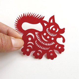 Puppy paper cut go33
