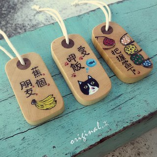 [Original.] Wood color _ warm heart painted small wooden plaque (a)
