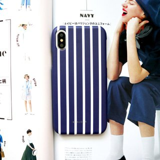 Dark blue pure white striped phone case