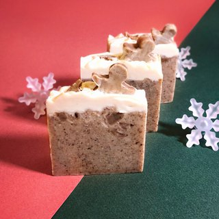 Gingerbread Handmade Soap - Smash Gingerbread Man Hand Crafted Soap