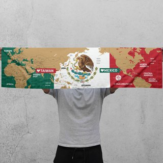 Make World Map Manufacture Sport Towel (Mexico)