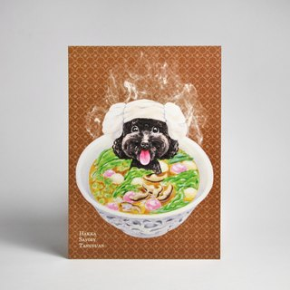 Illustration Postcard - Black VIP Soaked Hakka Rice Ball (Can Post Postcards)