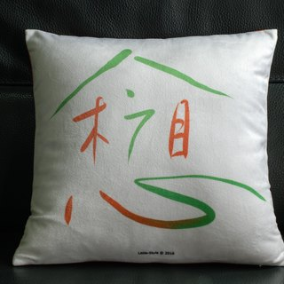 [Pillow] miss (customized)
