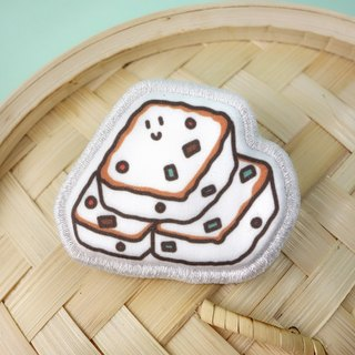 Snack Series - (carrot cake) cloth brooch / badge (BDS11)