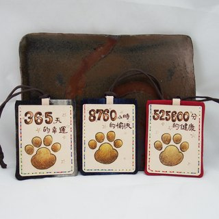 Double leather card holder certificate set cat and dog dog ankle