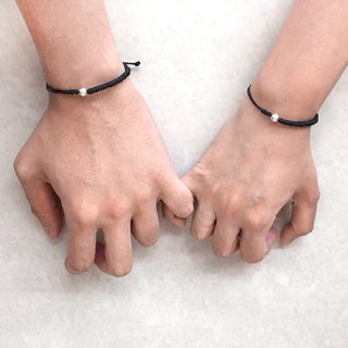 Super Side Couples Bracelet | Side Love Bracelets | BF & GF Bracelets