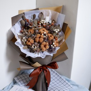 Customized Order - Caramel Cotton Hand Bouquet For dear chauhl
