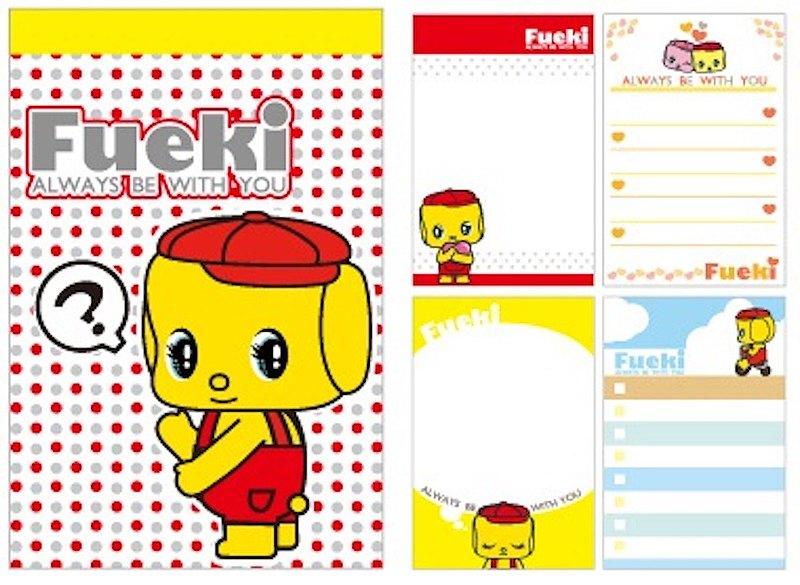 Fueki-kun 迷你便條本-C