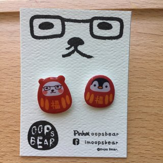 Oops bear - Wishing bear & pengiun earrings