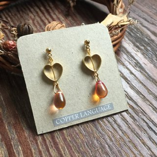 Earrings - Teardrop Series / Love Orange