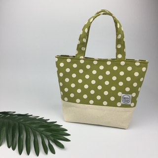 Mustard green mosaic bag / handbag
