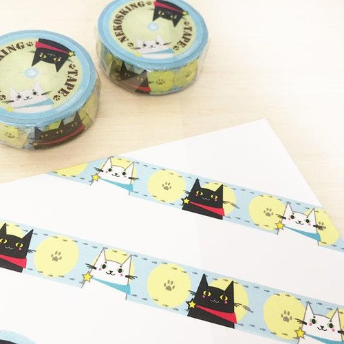 Nekosu King tape / cat lover to devote masking tape
