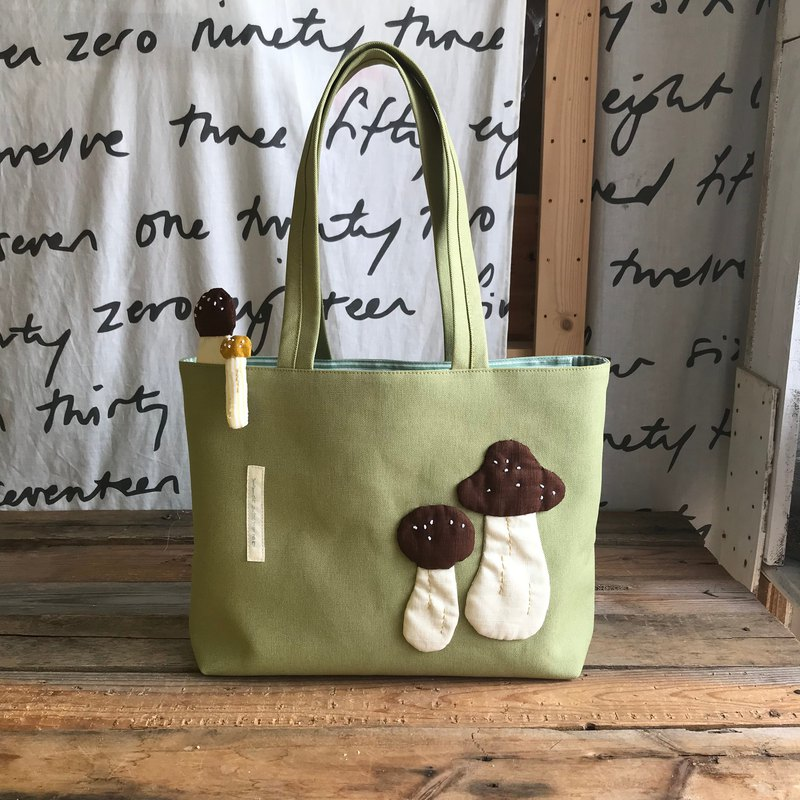 Coffee mushroom shoulder bag / grass green bottom