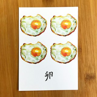 Poached egg postcard