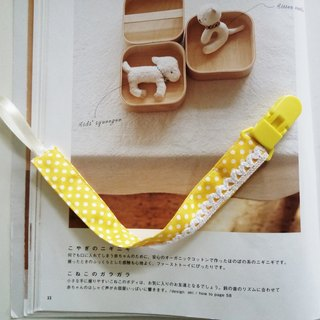 Yellow bottom small white cotton lace moon gift ribbon pacifier clip vanilla nipple clip
