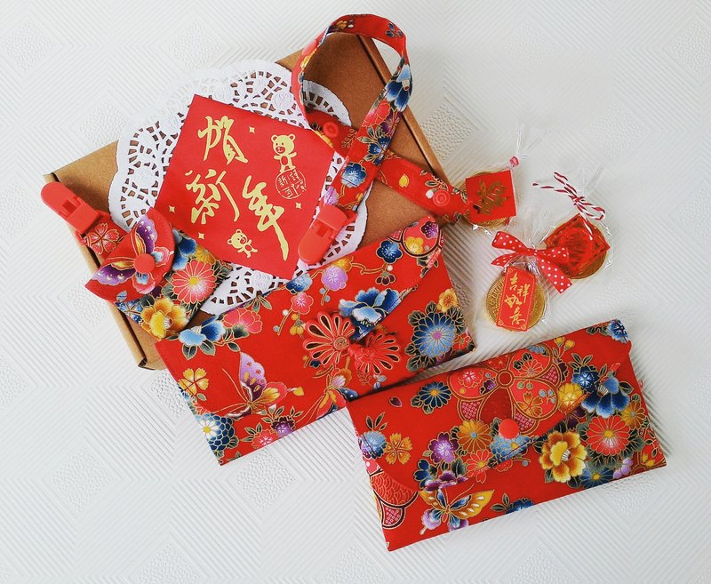 Auspicious flower butterfly - red parent-child pacifier pacifier chain red envelope bag / Money Red Bag / passbook package (a set of free shipping)