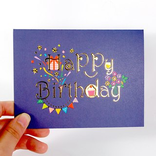 The gift is opened to you by a friend [Hallmark-three-dimensional card birthday greeting]