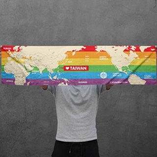 Make World map making sports towel (Rainbow Edition)